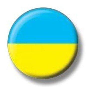 kapsel UKRAINE Tabassum