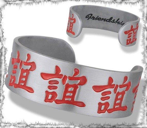 BRANSOLETA CHINESE WORD - FRIENDSHIP