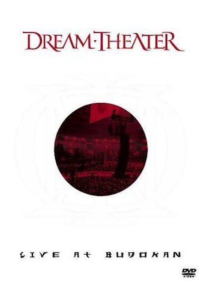 DREAM THEATER: LIVE AT BUDOKAN (2DVD)