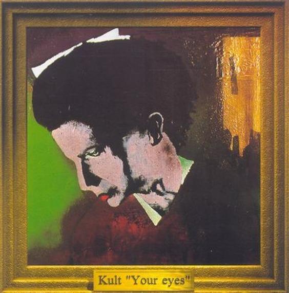 KULT: YOUR EYES (CD)