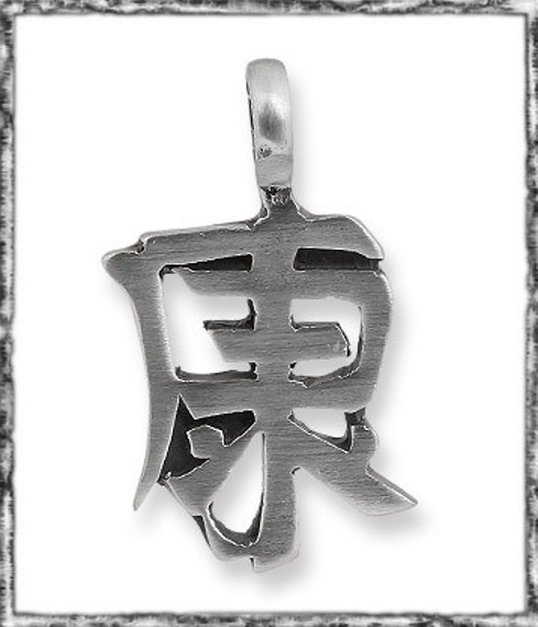 wisior CHINESE ALPHABET (PP4355)